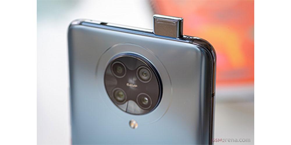 Spesifikasi Lengkap Pocophone F2 Pro dan Harganya